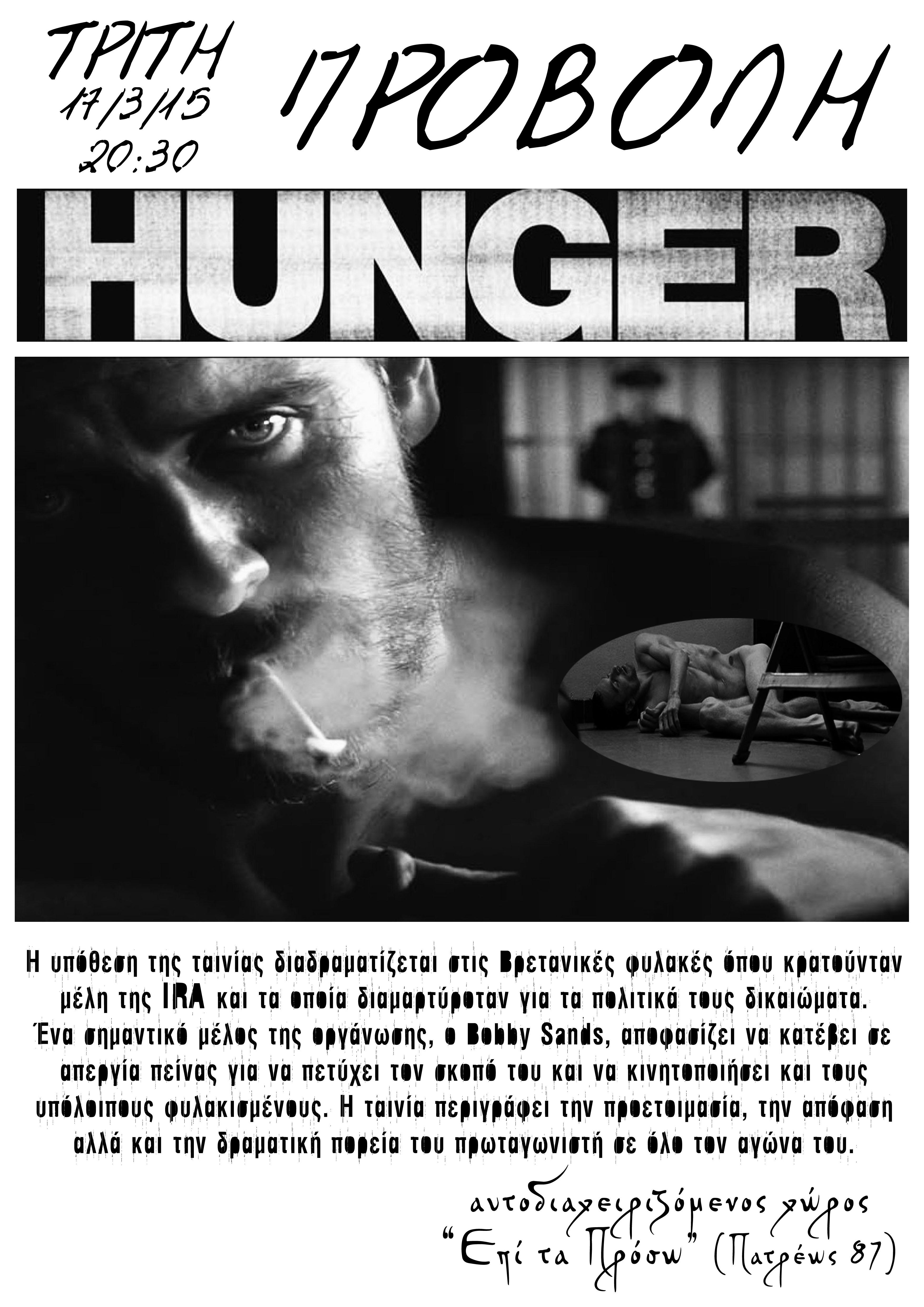 Hunger teliko